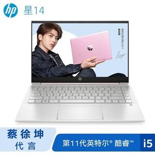 HP 惠普 2021款 14英寸笔记本电脑(i5-1135G7、16GB、512GB SSD、MX450)