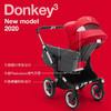 Bugaboo Donkey3博格步双胞胎婴儿推车 单双人模式转换 银架朱砂红蓬麻灰色布组