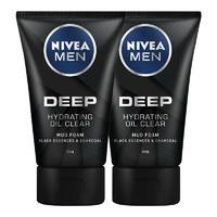 NIVEA MEN 妮维雅男士 深黑系列控油保湿洁面泥