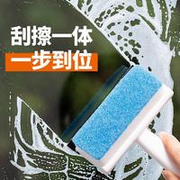 日本品牌SP SAUCE多功能家用清洁刷厨房灶台浴室地板瓷砖玻璃刮擦两用型海绵刷橡胶刮 蓝色一个