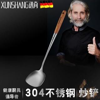 XUNSHANG 迅尚  304不锈钢炒铲汤勺锅铲加长手把家用防烫隔热炒菜铲子花梨木柄厨具套装