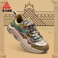 PEAK 匹克 态极 卢浮宫博物馆联名配色 E04487E 男款休闲老爹鞋