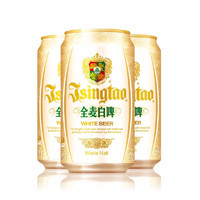 TSINGTAO 青岛啤酒 全麦白啤酒 330ml*24听