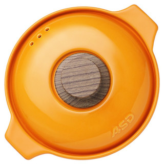 ASD 爱仕达 锦瑟倾城系列 RXC48B6WG-Y 汤煲(4.8L、锂辉石、采橘)