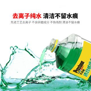 百适通 汽车玻璃水雨刮水清洗剂0度夏季除树胶虫渍油膜一箱 0度除渍玻璃水-2L*1瓶