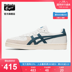 Onitsuka Tiger 鬼塚虎 Onitsuka Tiger鬼塚虎官方休闲鞋GSM 1183A353男女复古运动板鞋