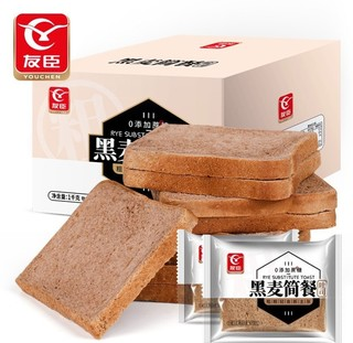 手撕包黑麦吐司早餐面包 1000g