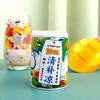 林家铺子 海南椰奶清补凉罐头245g*4罐水果罐头
