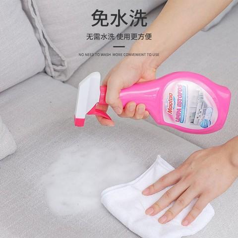 MOOTAA 膜太 Mootaa布艺沙发清洁剂免水洗窗帘墙布毛绒娃娃清洗神器去污干洗