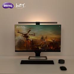BenQ 明基 ScreenBar Halo 无线控制LED屏幕挂灯