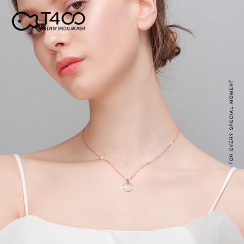 京东PLUS会员:T400 和田玉项链s925银时尚锁骨链