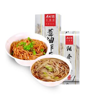 PLUS会员 : 上海小南国 葱油拌面5包+阳春面5包(含料包)