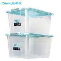 CHAHUA 茶花 塑料收纳箱 58L