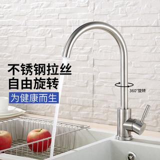 304不锈钢厨房冷热水龙头 单孔可旋转洗菜盆水槽家用冷暖混水阀