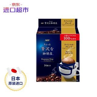 AGF 奢华咖啡店系列  高级挂耳咖啡粉  特浓・混合风味 8g*14袋