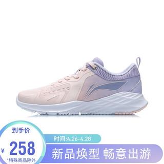 LI-NING 李宁 李宁跑步鞋女鞋低帮减震透气2021女子轻质柔软回弹防撞耐磨户外休闲运动鞋ARHR120