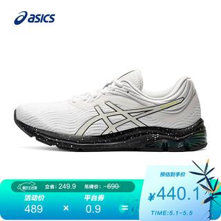 ASICS 亚瑟士 ASICS亚瑟士 2021春夏跑步鞋男舒适透气缓震运动鞋 GEL-PULSE 11 白色/黑色