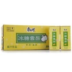 康师傅 饮料 冰糖雪梨250ml*24盒 整箱(新老包装随机发货)