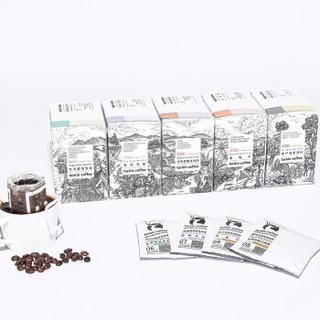 luckin coffee 瑞幸咖啡 精品挂耳咖啡 巴布亚新几内亚现磨手冲滤泡 10g*8包