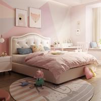 CHEERS 芝华仕 C102 真皮儿童床 1.5m