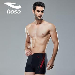 hosa 浩沙 219141601 男款舒适平角大码游泳裤