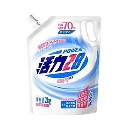 活力28 洗衣液 2kg