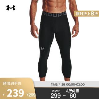 UNDER ARMOUR 安德玛 安德玛官方UA HeatGear Armour男子训练运动裤紧身七分裤1361588 黑色001 XXL