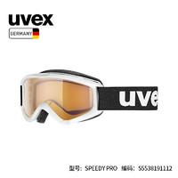 UVEX 优唯斯 uvex speedy pro/take off优维斯滑雪镜单层柱面防雾防撞防紫外线单双板滑雪眼镜 S5538191112 白色 S2