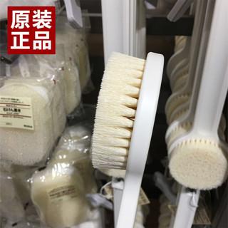 日本MUJI无印良品洗澡刷长柄软毛沐浴刷搓背刷后背去角质神器搓澡