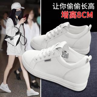 WARRIOR 回力 回力女鞋小白鞋女2020新款时尚潮流单鞋百搭学生坡跟鞋厚底内增高休闲鞋 白色 35