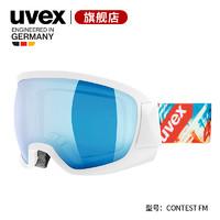 UVEX 优唯斯 uvex contest FM大球面滑雪镜面镀膜双层镜片球面镜 S5501331126 哑光白 S2