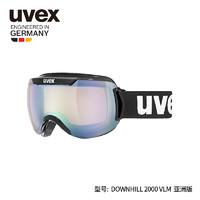 UVEX 优唯斯 uvex downhill2000 VLM德滑雪镜浅镀膜双球 S5551082023 黑银 亚洲S1-S3