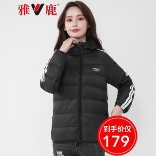YALU 雅鹿 男女同款羽绒服女立领韩版修身轻薄款大码秋冬外套YG 黑色-Y8007A01370 XS/160