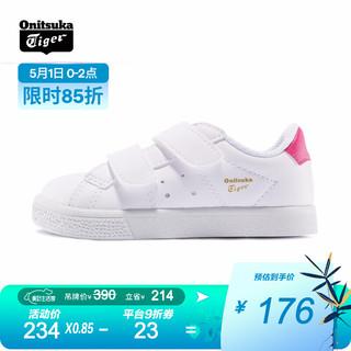 Onitsuka Tiger 鬼塚虎 Onitsuka Tiger鬼塚虎童鞋板鞋小白鞋小童LAWNSHIP TS 1184A027-102 白色 22.5