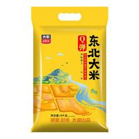 限用户:TAILIANG RICE 太粮 东北大米 珍珠米 4kg