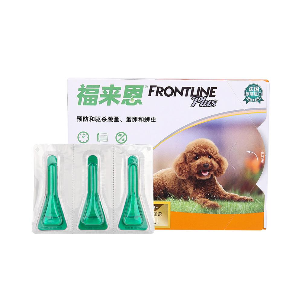FRONTLINE 福来恩 法国福来恩进口蜱虫泰迪宠物狗狗体外驱虫小型犬0.67ml*3犬用跳蚤