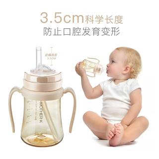 MOTHER-K 吸管杯儿童喝奶水杯 PPSU吸管杯-米白色200ml-轻盈耐摔-耐高温