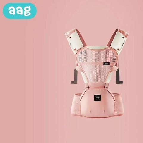 AAG Aag婴儿背带前抱式 新生宝宝腰凳多功能轻便外出简易抱娃背娃神器