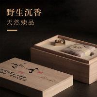 金双喜 印巷沉香高端盘香 桐木盒装 16单