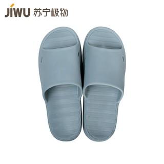 JIWU 苏宁极物 lt1 四季防滑拖鞋