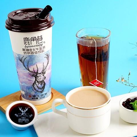 鹿角巷  手工现泡网红奶茶 早餐代餐 黑糖鹿丸牛乳红茶 杯装奶茶123g