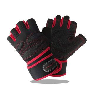 陶阳 健身手套护腕 T203