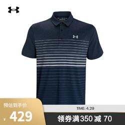 安德玛官方UA 男子高尔夫运动Polo衫1362496 深蓝色408 L