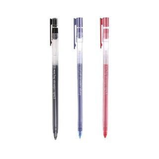 M&G 晨光 AGPY5501 大容量中性笔 0.5mm 12支装