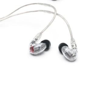 SHURE 舒尔 SE846 入耳式挂耳式有线耳机 透明 3.5mm