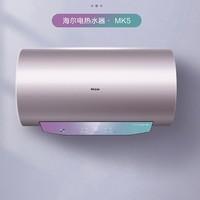 Haier 海尔 EC6005-MK5 电热水器 60L