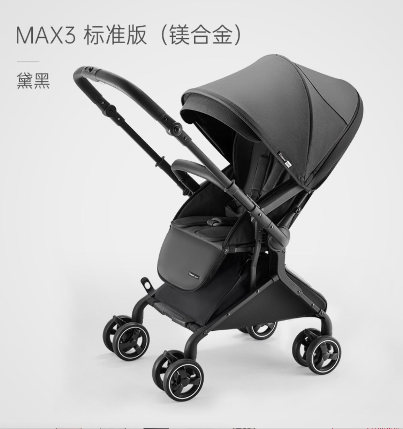 ibelieve爱贝丽 MAX婴儿推车双向高景观可坐躺手推车 MAX3 标准版 黛黑(全镁合金 座宽36cm)