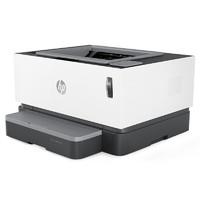 HP 惠普 创系列NS 1020w智能闪充大粉仓 激光打印 1020plus升级无线款单页成本5分钱