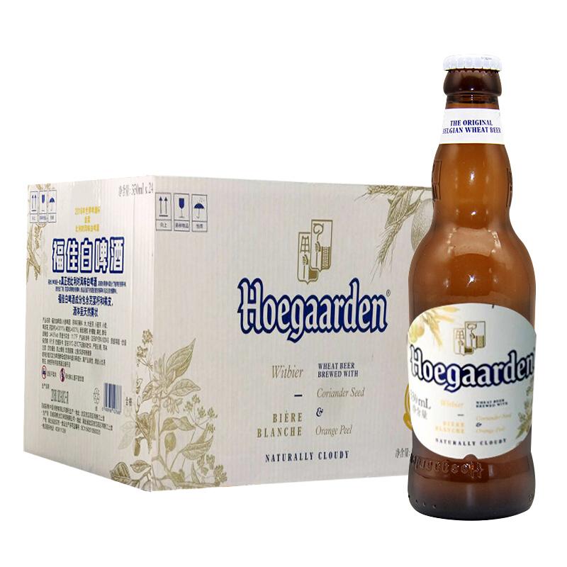 Hoegaarden 福佳 小麦白啤酒福佳白 330ml*24瓶 整箱装
