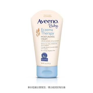 Aveeno 艾惟诺 艾惟诺 多效修护儿童面霜宝宝湿疹膏湿疹面霜141g